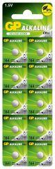 Бутонна алкална батерия GP164 LR-621/ 10бр./pack цена за 1 бр./ 1.55V AG1 GP