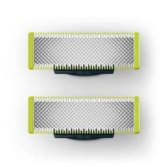Philips OneBlade Сменяемо ножче 2бр, Приляга на всички дръжки на  - QP220/50