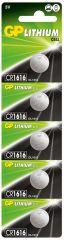 Литиева бутонна батерия GP CR 1616 3V 5 бр. в блистер /цена за 1 бр./  GP