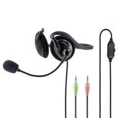 Слушалки HAMA NHS-P100, стерео, микрофон, рамка зад тила, Черен